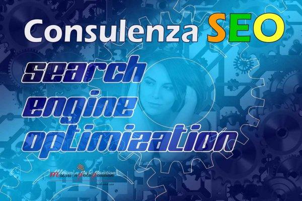 Consulenza SEO: indispensabile per il posizionamento del sito web
